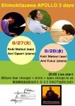 koki matsui (sax) + ami fukui (pf)
