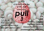 ngt., △T△R△W, Biologie of the future, Rubi Lopposa, 37A, moshimoshi, Yoshitaka Shirakura, more