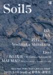 INA, Yoshitaka Shirakura, Oqysy, Mitsuhisa Sakaguchi, MAI MAO