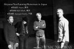Akiyama/Taxt/Lønning/Reinertsen + Streifenjunko