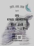 Kiyasu Orchestra, OPQ, 野本直輝, キッチュ一人楽団