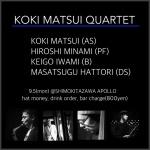 KOKI MATSUI (AS), HIROSHI MINAMI (PF), KEIGO IWAMI (B), MASATSUGU HATTORI (DS)