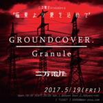 GROUNDCOVER., Granule