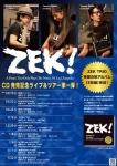 ZEK Trio