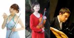 Ayumi Igarashi (Vln), Nami Nishimura (Fl), Eugene Okano (Pf) @ inF