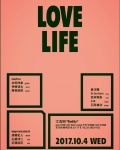 LOVE LIFE: Con Trio, Mahojin, Improvisation 3