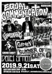 COMMUNiCATES, SUMMER OF DEATH, DEADFISHBOYS, GRIND SHAFT, DUSTPAN, DAIEI SPRAY @ Daydream