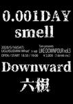 0.001DAY, 六根 (ROCCON), Downward, smell