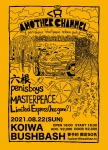 penis boys, Limited Express (has gone?), MASTERPEACE, 六根 (ROCCON)