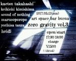 Kaetsu Takahashi, Keikichi Kimishima, sound of nothing, marucoporopo, Yorihisa Taura, heidi