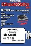 Asuka Hayashi (WATER CLOSET, ivviii),  Ela Casati, DJs