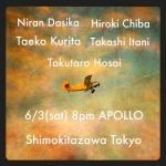 Niran Dasika, Hiroki Chiba, Taeko Kurita, Takashi Itani, Tokutaro Hosoi