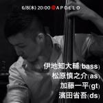 伊地知大輔 (bass), 松原慎之介 (as), 加藤一平 (gt), 濱田省吾 (ds)