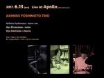 YOSHIMOTO AKIHIRO TRIO (吉本章紘,  黒澤綾, 則武諒)