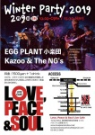 Winter Party 2019: Egg Plant 小楽団, Kazoo & The NG's