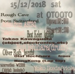 Rough Cave, Rohco from ASTRO, Yuji Ishihara, Yoko Ikeda, Takao Kawaguchi, Olaf Hochherz