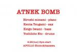 Hiroshi minami (piano), Kenta Tsugami (sax), Keigo Iwami (bass), Yoshihito Eto (drums)