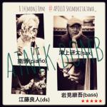ATNEK BOMB (南博 (p), 津上研太 (as), 岩見継吾 (b), 江藤良人 (ds))