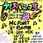 ナイスパニック改 Hip Hop Open Mic Session