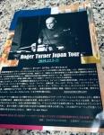 Roger Turner (drs + perc) + Kazuo Imai (g)