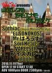 VARELSER, gloptin, EL SONOKOS, Soil Heads, noise curry, Mr.ばろうず