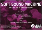 SOFT SOUND MACHINE: Kate Beck, Tommy and Kikurin, サトウシューゾー (SEXPERIENCE), 田村卓也