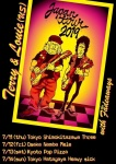 Terry & Louie (US), The Fadeaways, Ruler, Dark the Giant, Nervous Hearts