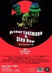 Arthur Lastman & Step Daw (Into The Deep/FR)