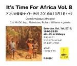 It's Time For Africa: DJs Mr OK Jazz, Plainstone, Richard Williams, guests