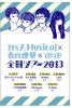 It's a Musical, Miyauchi Yuri, YeYe, milk (フルバンド編成)