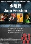 水曜日 Jam Session: Derek Short, JR Robinson, Masaki Hirano, Bert Lindsay