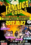 Jamaican Gold 5: Adevine Sound, Black Star Sound, Double RR Sound, Security Sound, Aya Higuma, more