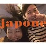 Japone (Mie Hirai + Naoko Miyazaki)