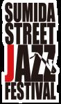 SUMIDA STREET JAZZ FESTIVAL