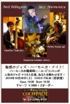 Neil Billington (from New Zealand), Aki Kiyota, Kazu Tada & Kazutomo Imatake