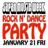 Japan Music Week Rock N' Dance Party: Kev Gray and the Gravy Train, Intoccabile, more