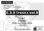 T. Mikawa, ZVIZMO, VELTZ, Radio ensembles Aiida, DJ Yoshitaka Shirakura