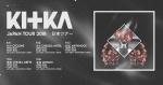 Kitka (Sweden),  NA/DA, ゲーカーナトゥミ, ゆゆゆ