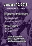 Kiyasu Orchestra, Gas Panic