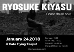 Ryosuke Kiyasu snare drum solo