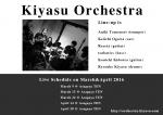 Kiyasu Orchestra, Ameri B.C, HUH