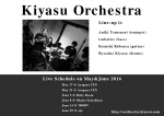 Kiyasu Orchestra, CxIxA, ミウラスマ,  Sithter, 濁朗 x DeAthAnovA x Kazehito