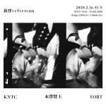 KNTC, Kenji Motozawa, FORT
