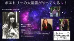 Kazuko Shiraishi, Mat McLaughlin, Izumi Umeno, and Louise Landes-Levi