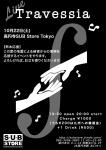 Travessia - Saturday Jazz charity event
