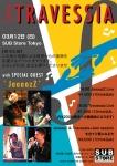 Travessia & JaaazZ - Jazz LIVE Charity event
