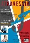 Travessia - Jazz LIVE Charity event with Rick Karnadi feat Asti Asha