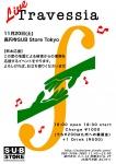 Travessia - Sunday Jazz charity event