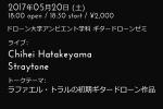 Chihei Hatakeyama, Straytone