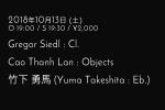 Gregor Siedl, Cao Thanh Lan, Yuma Takeshita